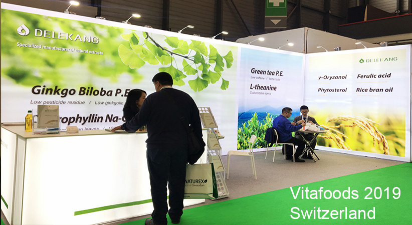 Vitafoods Europe 2019 in Switzerland——DELEKANG